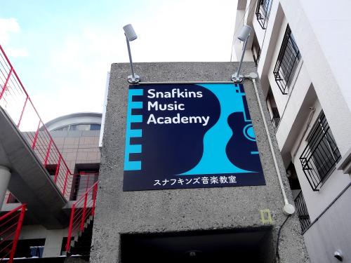 ファサード・壁面看板施工事例写真 愛知県 スタジオへの入り口が少し奥まったところにあるので、このサインがしっかり誘導してくれます