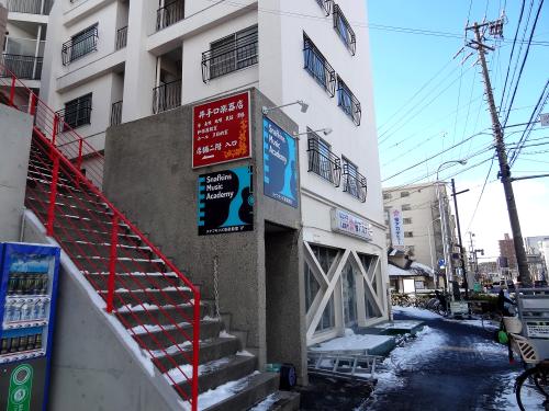 ファサード・壁面看板施工事例写真 愛知県 かべ3面にプレート看板を付けました