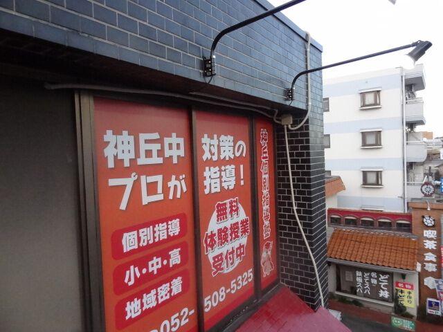 ウィンドウサイン・窓ガラス看板施工事例写真 愛知県