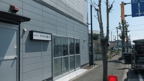 ファサード・壁面看板施工事例写真 神奈川県 今回はLED内照式看板とLEDスポットの取付でしたが、お客さま手配で暖簾・日よけ幕が店舗前に並びます