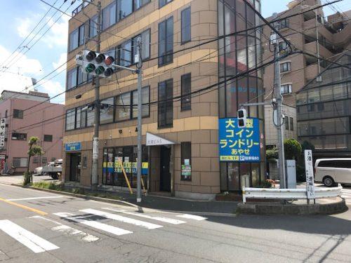 ウィンドウサイン・窓ガラス看板・ファサード・壁面看板施工事例写真 東京都 ファサードサイン1ヵ所・ウインドウサイン2ヵ所に看板を取付ました