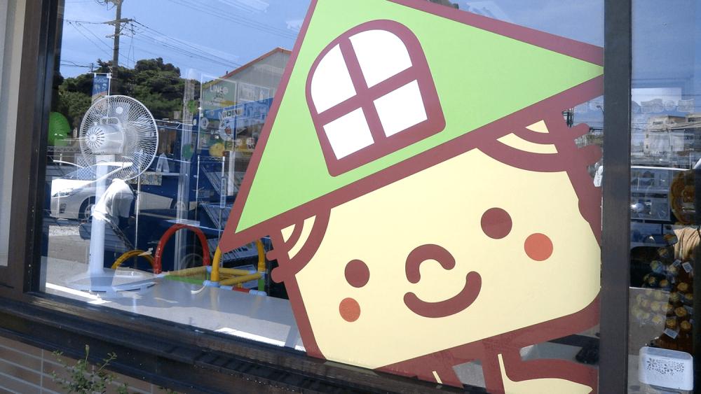 【集客力UP!】店舗の窓ガラスに貼るステッカーの作り方と貼り方
