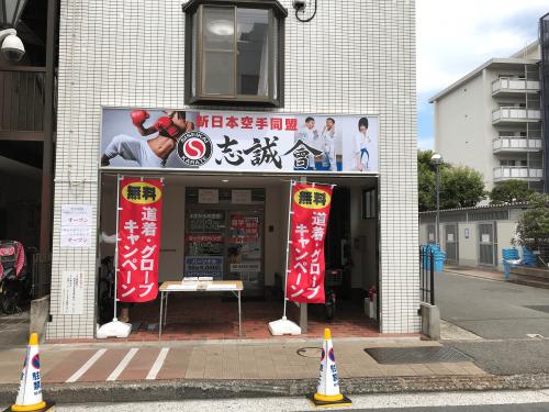 ファサード・壁面看板施工事例写真 東京都 追加看板に使用する写真の御支給などもご協力いただき感謝しております