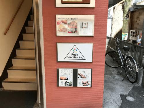 ファサード・壁面看板施工事例写真 東京都 テナント案内サインも店内ドア同様インクジェット出力シートを施工しました