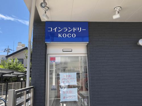 ファサード・壁面看板施工事例写真 東京都 店舗入口上にもアルミ枠付看板とフランジ型LED照明器具を設置しました