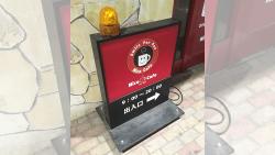 気になる看板見つけた!職人かわむら看板探検記「小さい!かわいい!ミニサイズ電飾スタンド看板」