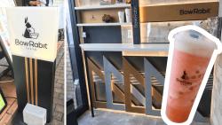 気になる看板見つけた!職人かわむら看板探検記「タピオカ屋さんのおしゃれな看板&内装デザイン」