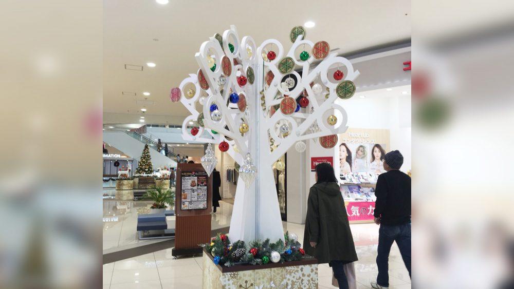 カルプボード製のクリスマスツリーオブジェ