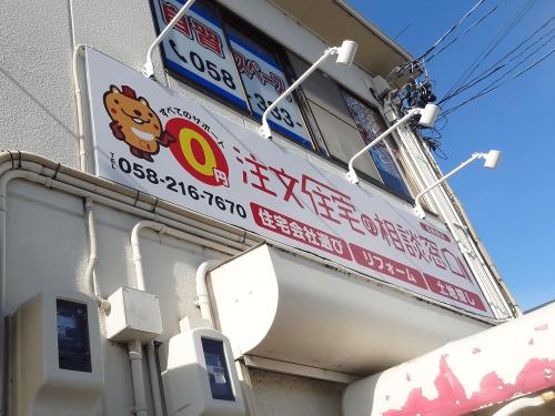 ファサード・壁面・突き出し看板・袖看板施工事例写真 岐阜県 ウインドウは全面貼ることもありますが、インクジェット出力シートを形状カットすることで店舗内の様子が分かりお客様が来店しやすくなると思います
