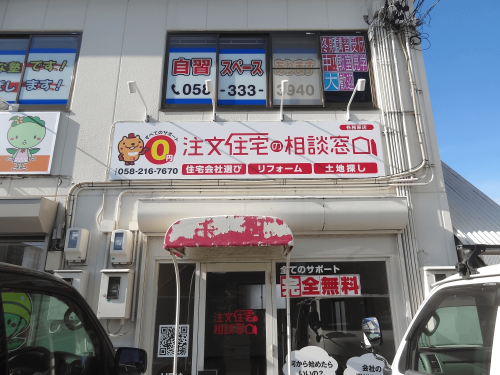 ファサード・壁面・突き出し看板・袖看板施工事例写真 岐阜県 定番のアルミ枠付看板は腐食が少なく大変おすすめな看板です