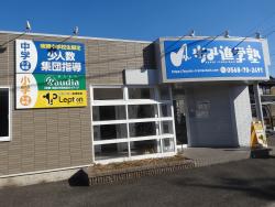 ファサード・壁面看板施工事例写真 愛知県 既設の看板表示面が劣化したため綺麗にしたい