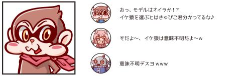 イラストのジャンル紹介 デフォルメ