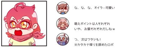 イラストのジャンル紹介 萌え系