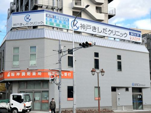 ファサード・壁面看板 施工事例写真 兵庫県 屋上広告塔の表示変更をお願いしたい