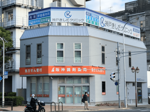 ファサード・壁面看板 施工事例写真 兵庫県 既存カルプ文字撤去もスムーズにおこなえ、事前に看板を製作することで施工時間を短縮し1日間で完成させることができました。