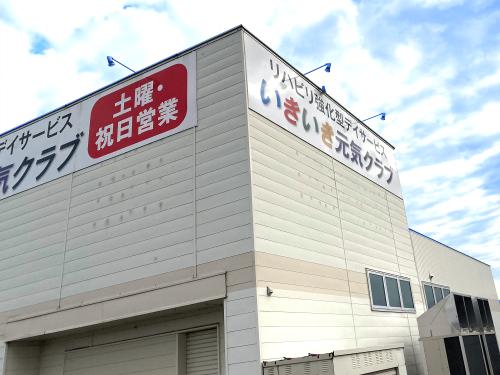 LEDアームライト看板 施工事例写真 富山県 大型の壁面看板に対しレフ球300Wの照明器具2灯では看板を照らすことは難しいです