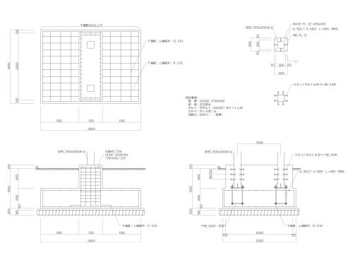 自立・野立て看板施工事例写真 愛知県 基礎図