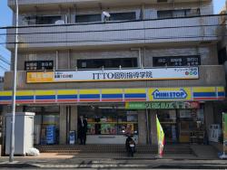 ファサード・壁面看板施工事例写真 神奈川県 壁面看板の表示変更工事