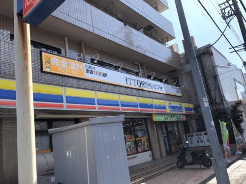 ファサード・壁面看板施工事例写真 神奈川県 看板は店舗の顔になるため色褪せやひび割れが起こった場合は看板の改修工事をおすすめいたします