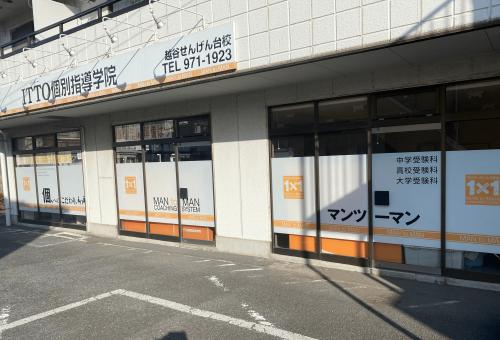 ウィンドウサイン・窓ガラス看板施工事例写真 埼玉県 定期的な貼り換えは必要になります