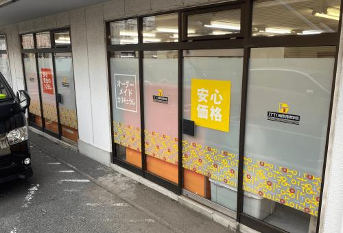 ウィンドウサイン・窓ガラス看板施工事例写真 埼玉県 外側、室内側にフィルムを貼ることで奥行き感を出すことができます