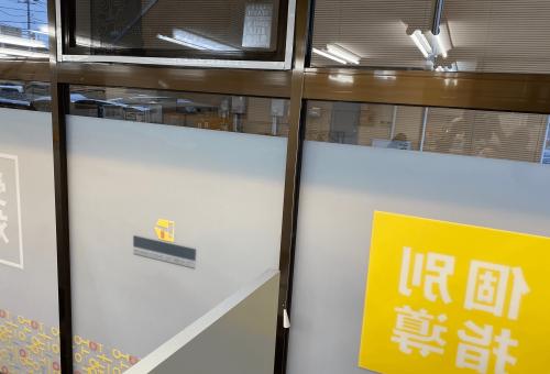 ウィンドウサイン・窓ガラス看板施工事例写真 埼玉県