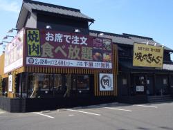 ファサード・壁面看板施工事例写真 愛知県 新規店のためサイン工事