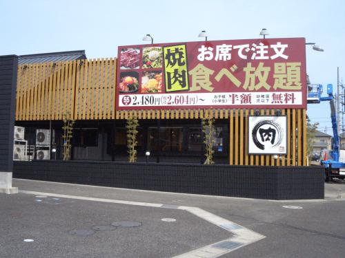 ファサード・壁面看板施工事例写真 愛知県 とにかく製作するアイテムが多く製作時間が必要になりました