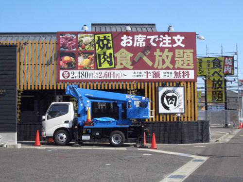 ファサード・壁面看板施工事例写真 愛知県 木材の割り付けは現地となります