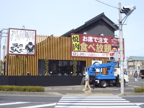 ファサード・壁面看板施工事例写真 愛知県 看板用照明器具の取付金物もオリジナルで製作しています