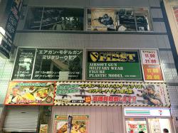 ファサード・壁面看板 ・ウィンドウサイン・窓ガラス看板施工事例写真 東京都 内容工事に伴い看板デザイン内容を変更してほしいです