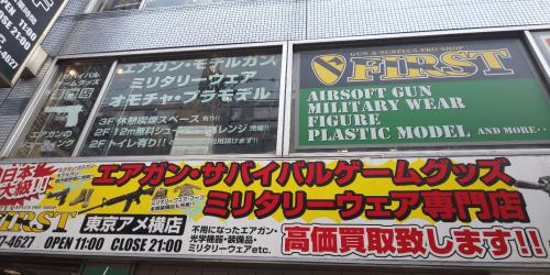 ファサード・壁面看板 ・ウィンドウサイン・窓ガラス看板施工事例写真 東京都 既存の看板を剥がして軽く清掃を行います