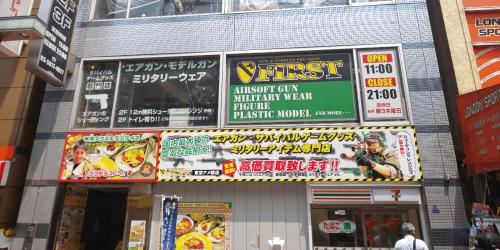 ファサード・壁面看板 ・ウィンドウサイン・窓ガラス看板施工事例写真 東京都 止水によりビズで穴を開けた個所がほぼ分からなくなります