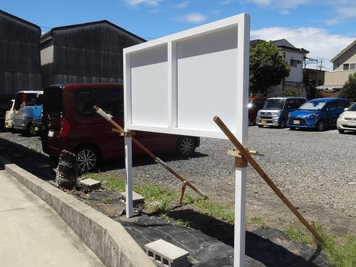 自立・野立て看板施工事例写真 愛知県 自立看板の裏側です