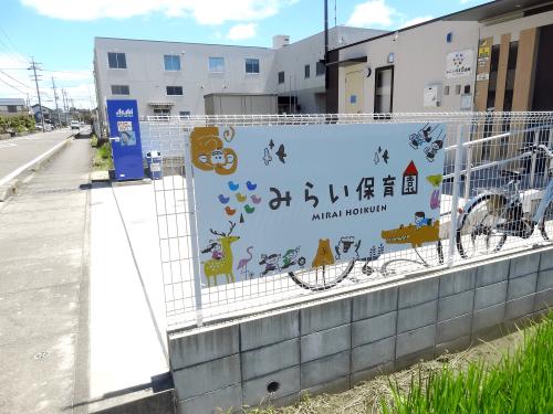 プレート・壁面看板施工事例写真 愛知県 フェンスにはプレート看板を取付しました