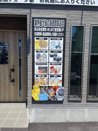 ファサード・壁面看板施工事例写真 静岡県 店舗入口横の看板もアルミ枠付の看板を取付けました