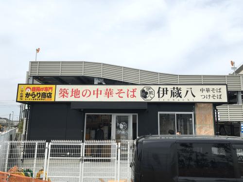 ファサード・壁面看板施工事例写真 東京都 施設内の駐車場も広いですが駐車場のどこの場所からも視認することができ買い物に訪れたお客様へのアピールもしてくれます
