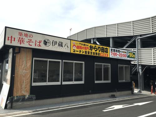 ファサード・壁面看板施工事例写真 東京都 アルミ複合板にインクジェット出力シートを貼り付けた看板です
