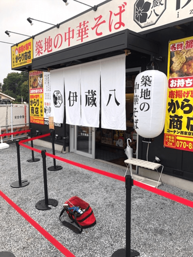 提灯・看板施工事例写真 東京都 直径60㎝高さ135㎝の大型の提灯は迫力があります