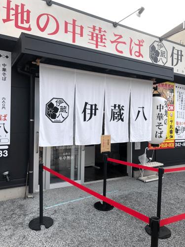 のれん・看板施工事例写真 東京都 のれんも長さ150㎝の長いタイプで製作です