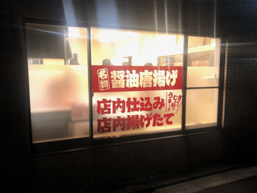 ウィンドウサイン・窓ガラス看板施工事例写真 東京都 すりガラス調シートを貼ることで目隠しの効果がありますが、店内の状況も分かる形にできます