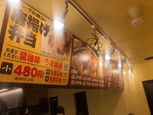 ファサード・壁面看板施工事例写真 東京都 店内にはメニューサインとして、アルミ複合板プレート看板を取付です