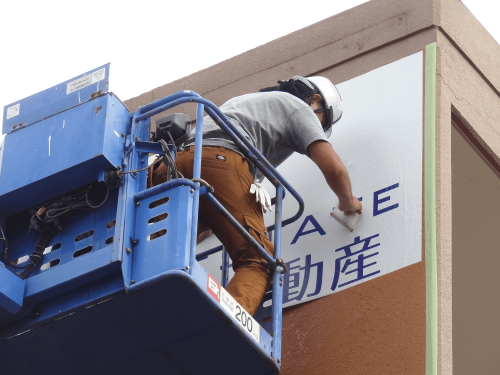 ファサード・壁面看板施工事例写真 愛知県 指定の位置に合わせ壁面シートを貼っていきます