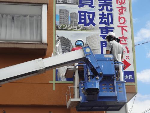 ファサード・壁面看板施工事例写真 愛知県 一旦貼り作業が終われば壁面シート表面にある透明の保護シートを剥がします