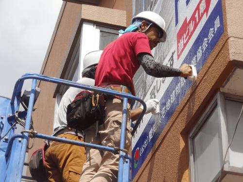 ファサード・壁面看板施工事例写真 愛知県 剥がれ防止の為特に端部は入念に圧をおこないます